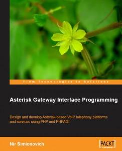 Книга о AGI программировании